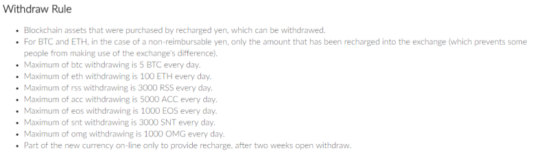 NERAEX withdrawal rules (1).png